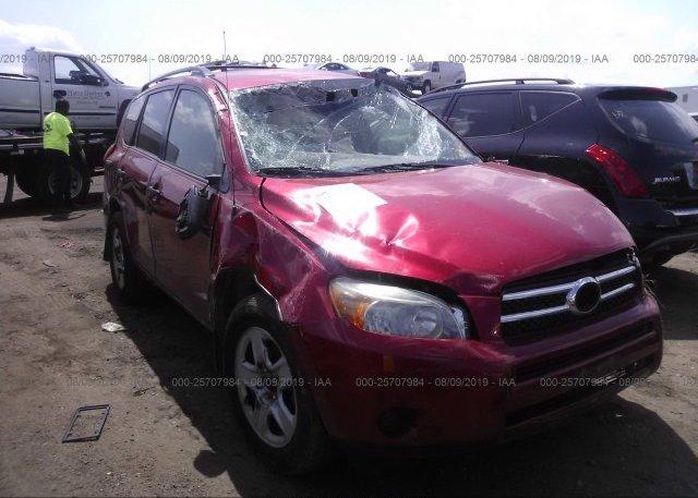 Inventory #729699062 2007 Toyota RAV4