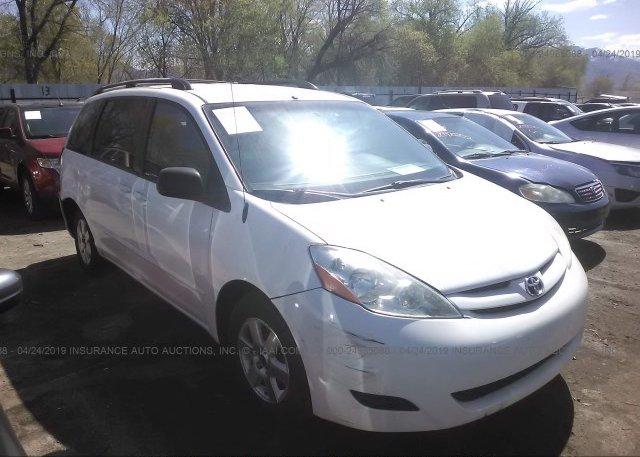 Inventory #359290878 2008 Toyota SIENNA