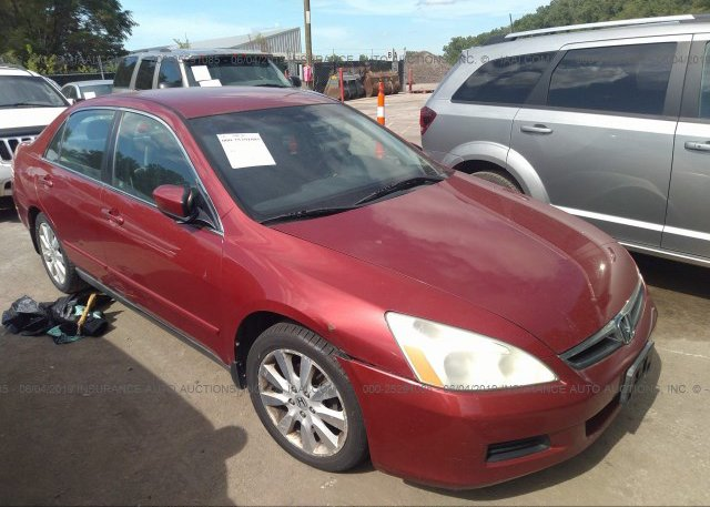 Inventory #638288326 2007 Honda ACCORD