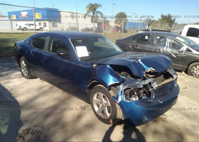Inventory #498177327 2009 Dodge CHARGER