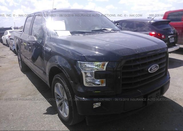 Inventory #586214435 2017 FORD F150