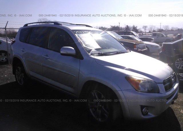 Inventory #485284275 2010 Toyota RAV4
