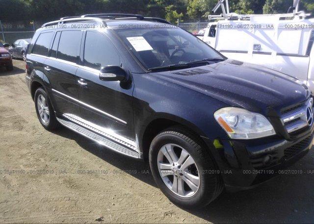 Inventory #753918254 2007 Mercedes-benz GL