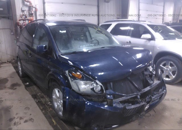 Inventory #408437873 2006 Nissan QUEST