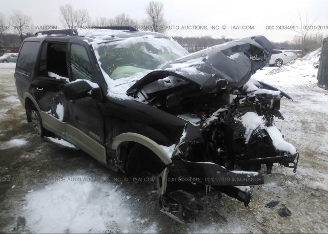 Inventory #438608661 2007 FORD EXPEDITION