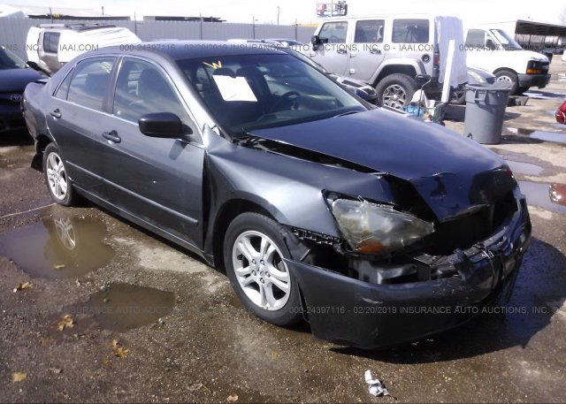 Inventory #411044616 2007 Honda ACCORD