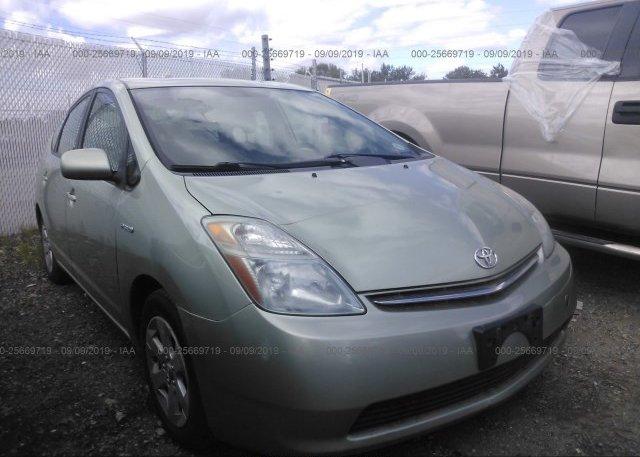 Inventory #479107929 2007 Toyota PRIUS