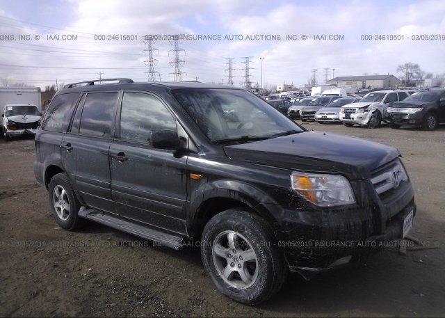 Inventory #217770088 2007 Honda PILOT