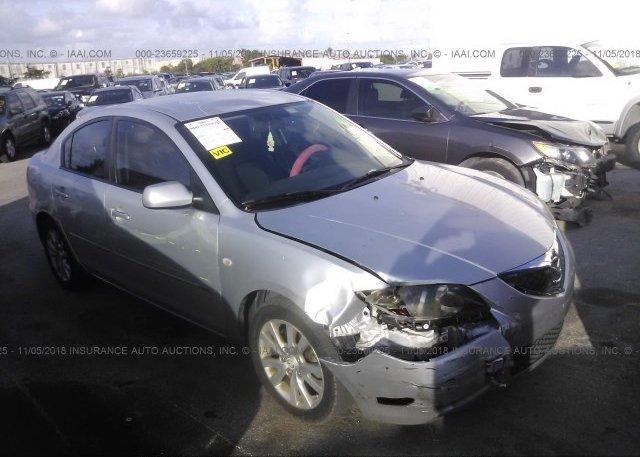 Inventory #921241861 2008 Mazda 3