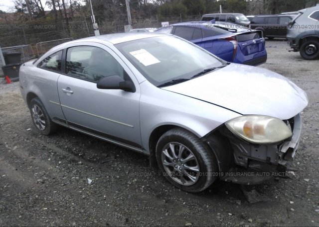 Inventory #951973353 2006 Chevrolet COBALT