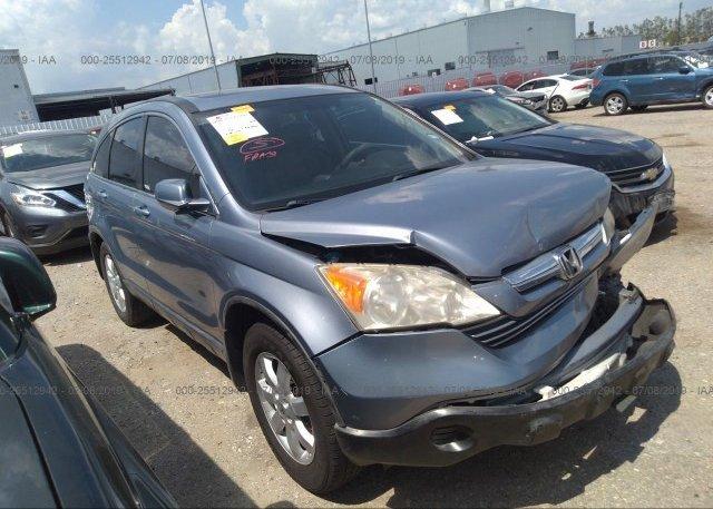 Inventory #522741610 2008 Honda CR-V
