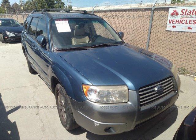 Inventory #979076151 2007 Subaru FORESTER