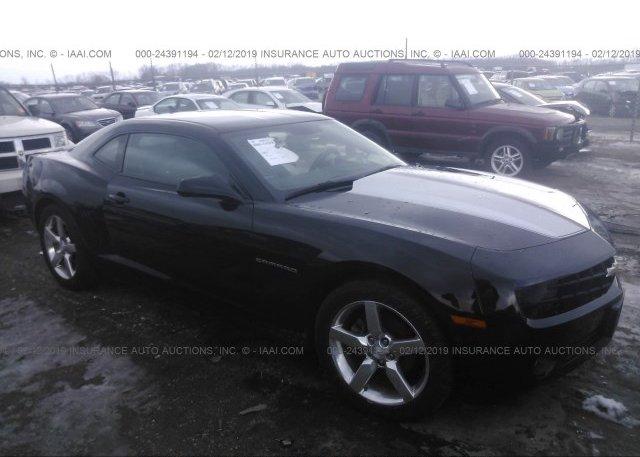 Inventory #978265537 2012 Chevrolet CAMARO
