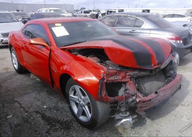 Inventory #451146897 2010 Chevrolet CAMARO