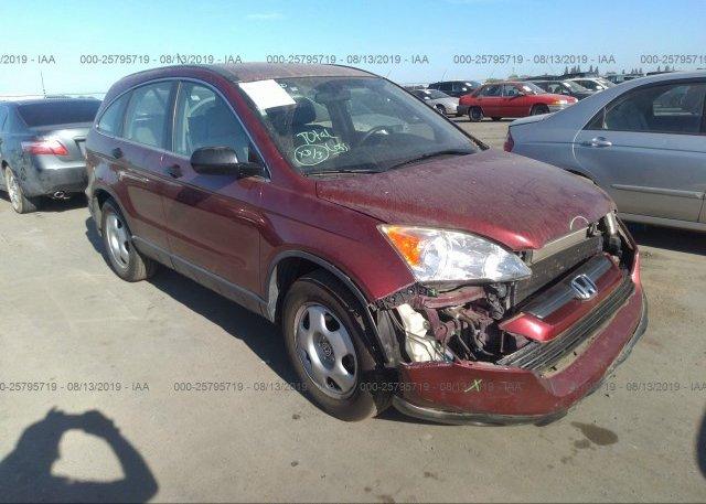 Inventory #388156355 2007 Honda CR-V