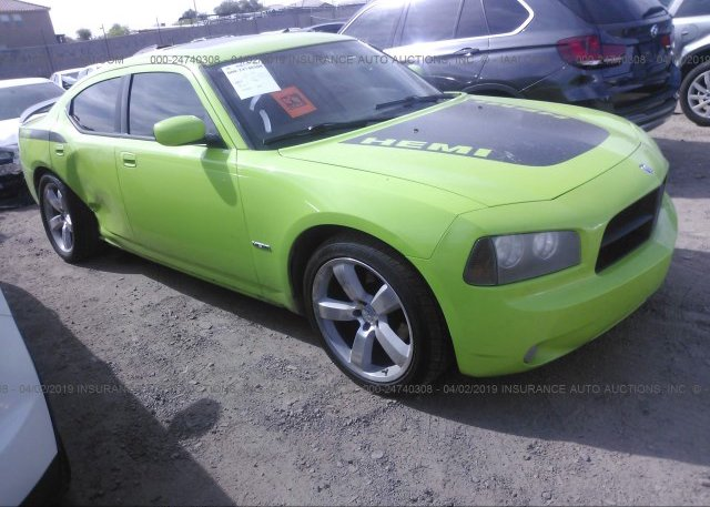 Inventory #392994898 2007 Dodge CHARGER