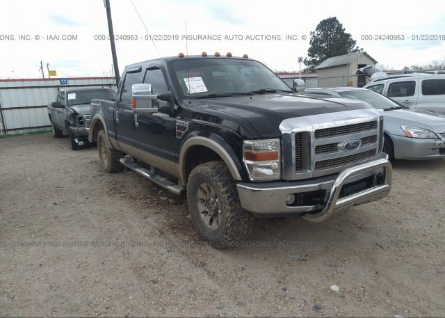 Inventory #986985441 2008 FORD F250