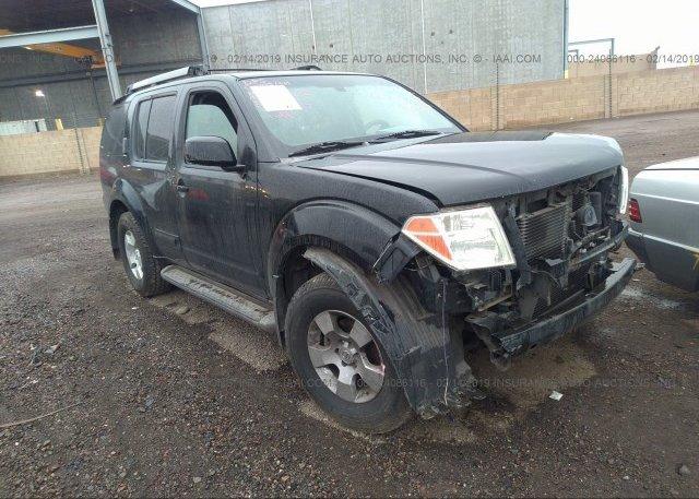 Inventory #540682839 2005 Nissan PATHFINDER