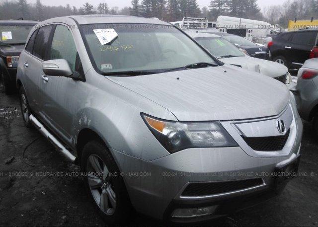 Inventory #701837622 2012 Acura MDX