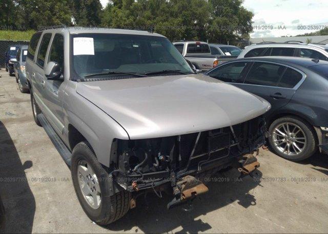 Inventory #711920083 2006 Chevrolet SUBURBAN