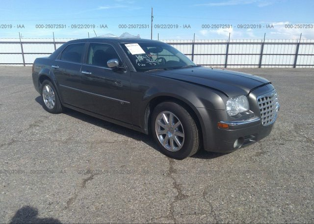 Inventory #119757872 2008 Chrysler 300C
