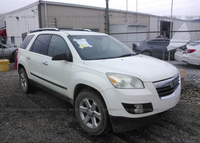 Inventory #853200223 2008 Saturn OUTLOOK