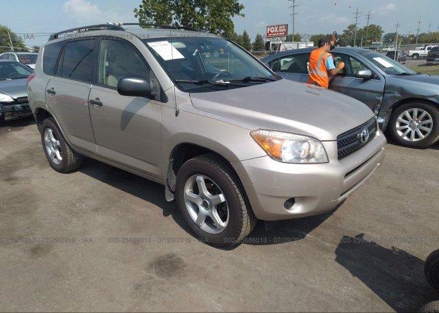 Inventory #762587338 2008 Toyota RAV4