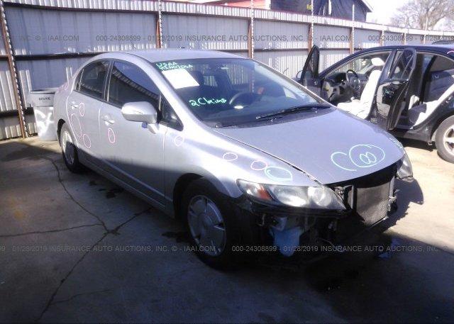 Inventory #859929267 2007 Honda CIVIC