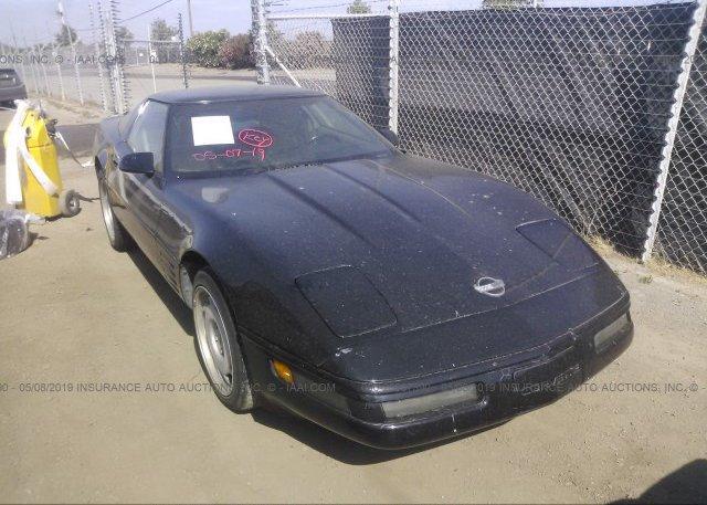 Inventory #211148272 1992 Chevrolet CORVETTE