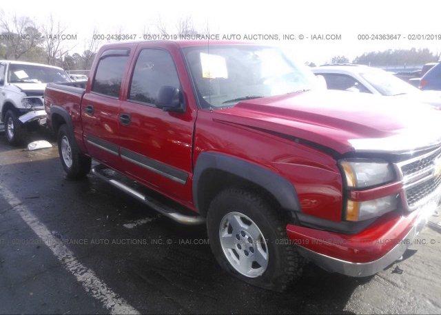 Inventory #884996846 2006 Chevrolet SILVERADO