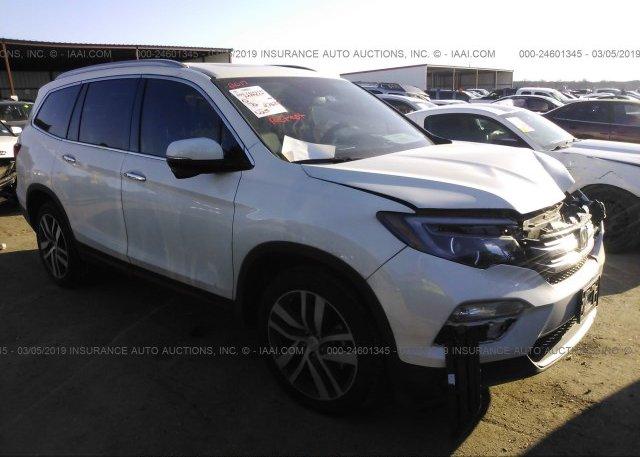 Inventory #845910996 2017 Honda PILOT