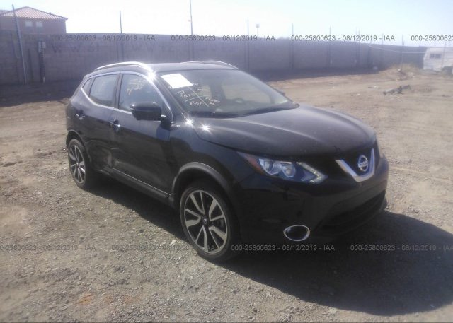 Inventory #681162817 2017 Nissan ROGUE SPORT
