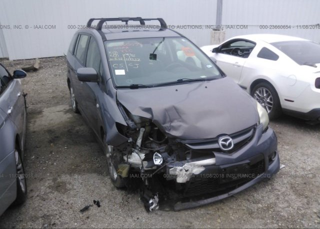 Inventory #468253106 2008 Mazda 5