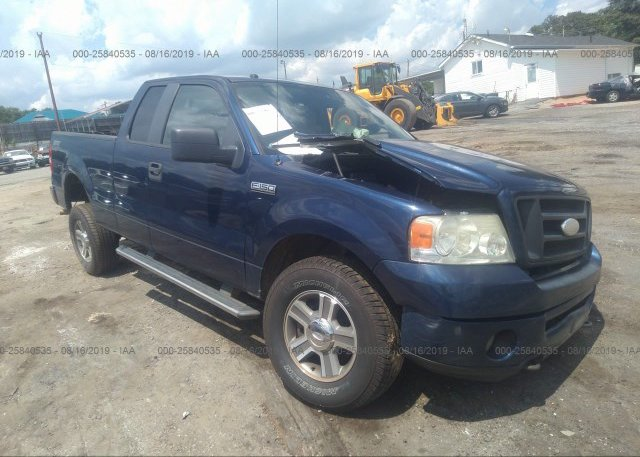 Inventory #241651192 2008 FORD F150