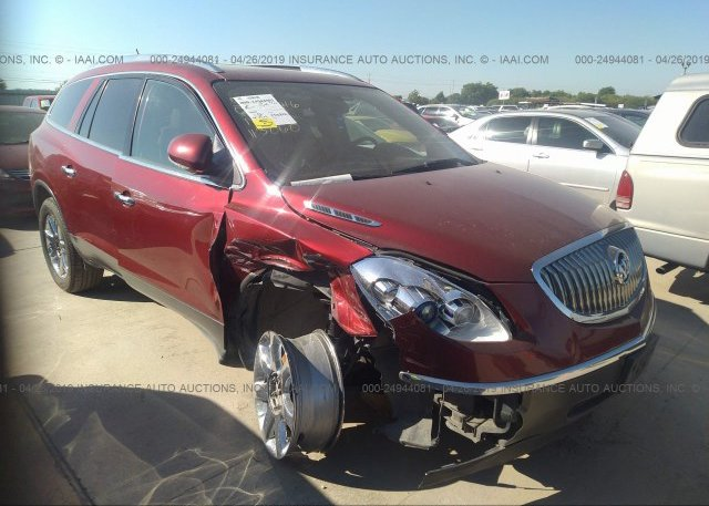 Inventory #231528828 2010 Buick ENCLAVE