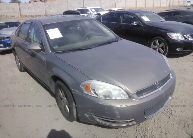 Inventory #651065915 2007 Chevrolet IMPALA