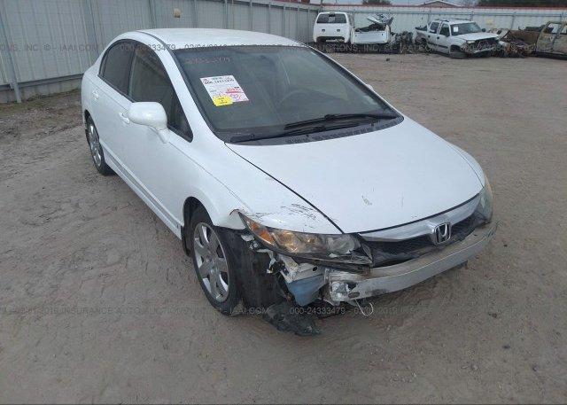 Inventory #588916629 2009 Honda CIVIC