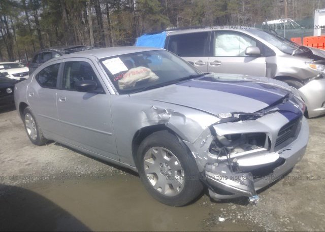 Inventory #441717212 2007 Dodge CHARGER