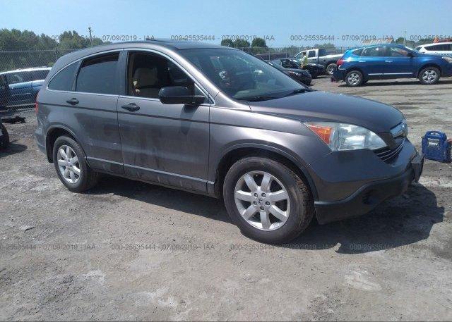 Inventory #320197024 2009 Honda CR-V