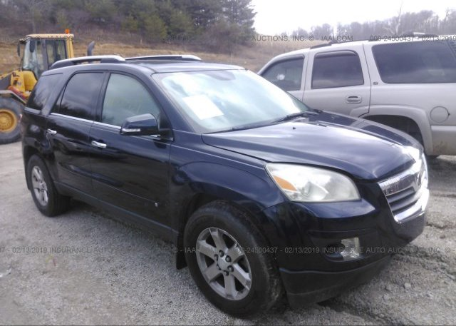 Inventory #770799513 2008 Saturn OUTLOOK