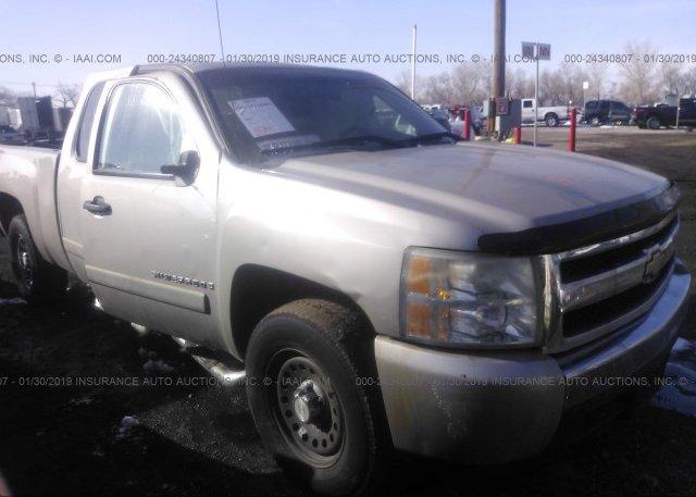 Inventory #319850591 2008 Chevrolet SILVERADO