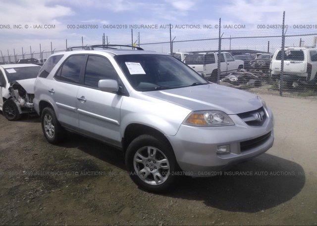 Inventory #457684096 2006 Acura MDX