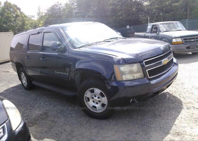 Inventory #241951085 2007 Chevrolet SUBURBAN