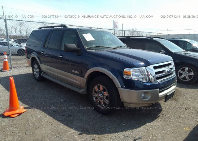 Inventory #951293512 2008 FORD EXPEDITION