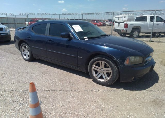 Inventory #849688161 2006 Dodge CHARGER