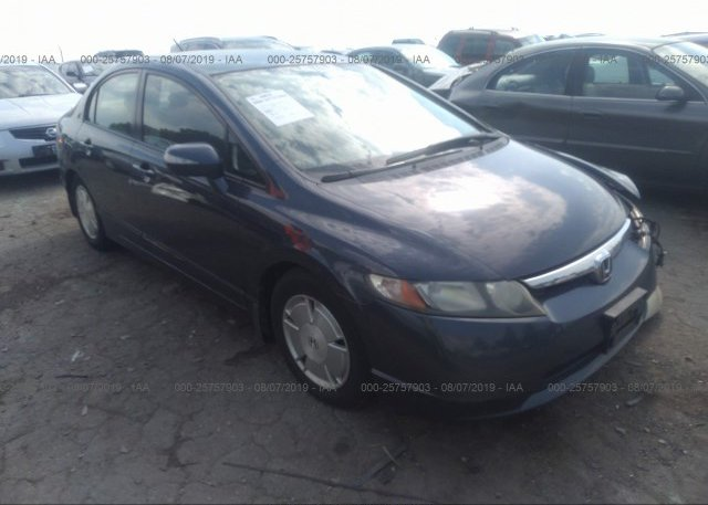 Inventory #243875988 2007 Honda CIVIC
