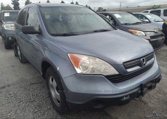 Inventory #821163049 2009 Honda CR-V