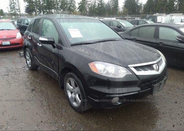 Inventory #175106447 2007 Acura RDX