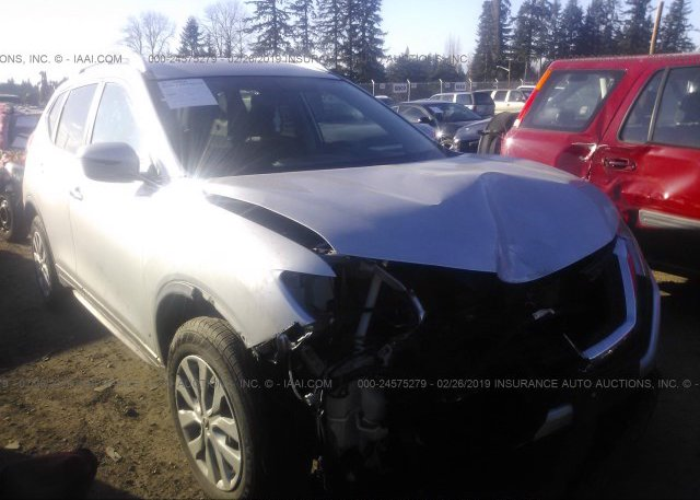 Inventory #274529462 2017 Nissan ROGUE