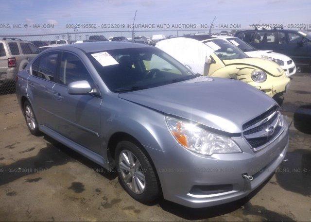 Inventory #707986419 2012 Subaru LEGACY